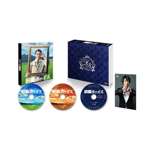 【FC限定版仕様】「田園ボーイズ」Blu-ray-BOX
