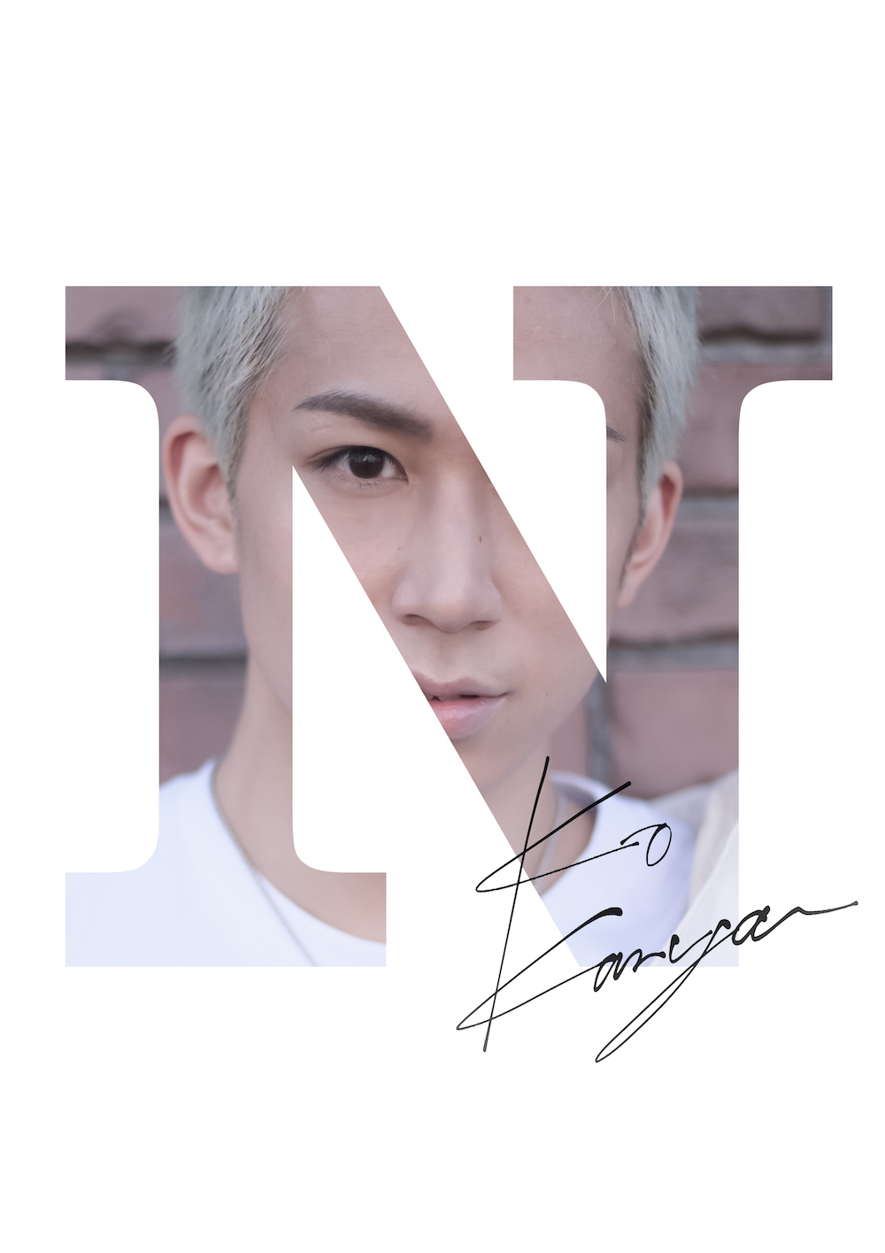 【受注販売】KO KANEGAE 1st 写真集 『N』