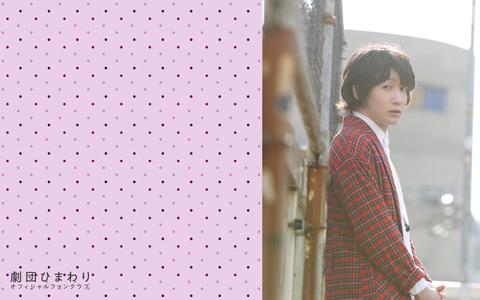 【6月】Wallpaper 吉田翔吾(PC1920)