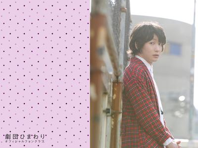 【6月】Wallpaper 吉田翔吾(PC1600)