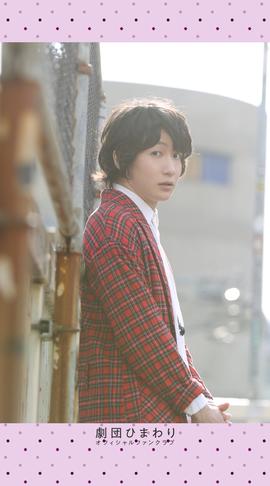 【6月】Wallpaper 吉田翔吾(SP)