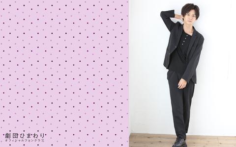 【6月】Wallpaper 植田慎一郎(PC1920)