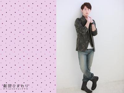 【6月】Wallpaper 北村健人(PC1600)