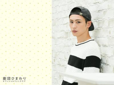 【8月】Wallpaper 塩田康平(PC1600)