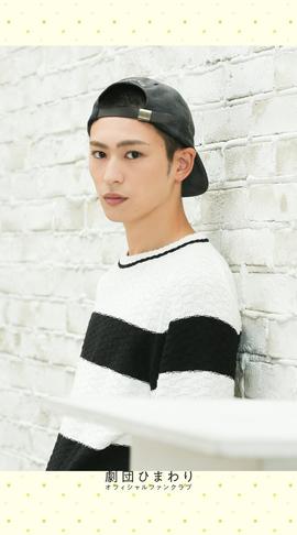 【8月】Wallpaper 塩田康平(SP)