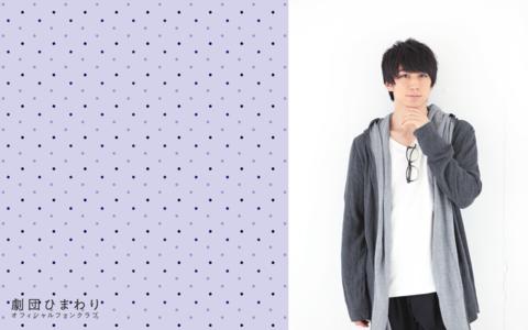 【10月】Wallpaper 鐘ヶ江洸(PC1920)