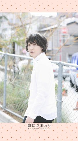 【9月】Wallpaper 吉田翔吾(SP)