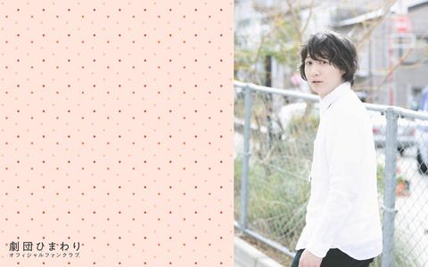 【9月】Wallpaper 吉田翔吾(PC1920)