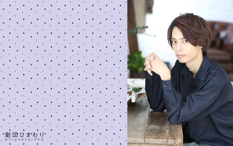 【10月】Wallpaper 栗原大河(PC1920)