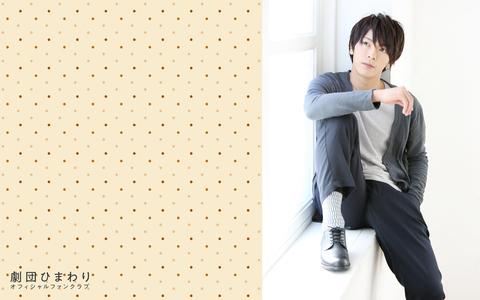 【11月】Wallpaper 田中尚輝(PC1920)