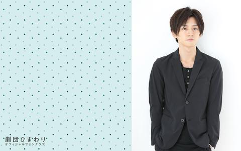 【12月】Wallpaper 植田慎一郎(PC1920)