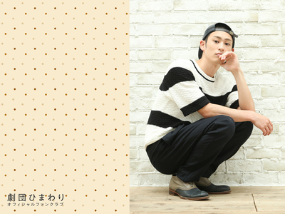 【11月】Wallpaper 塩田康平(PC1600)