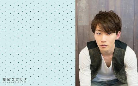 【12月】Wallpaper 北村健人(PC1920)