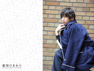 【2月】Wallpaper 松田岳(PC1600)