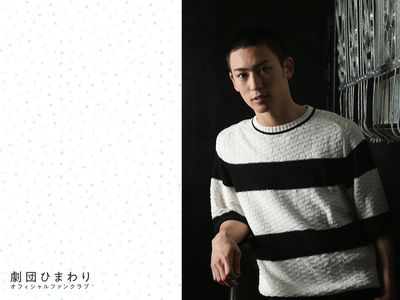 【5月】Wallpaper 塩田康平(PC1600)