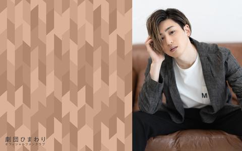 【2月】Wallpaper 塩田康平(PC1920)