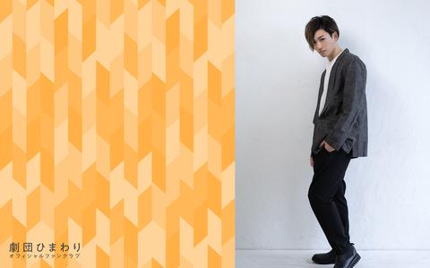 【5月】Wallpaper 塩田康平(PC1920)