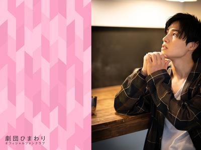 【3月】Wallpaper 土屋神葉(PC1600)