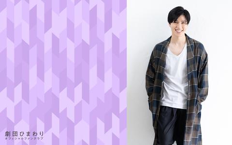 【6月】Wallpaper 土屋神葉(PC1920)