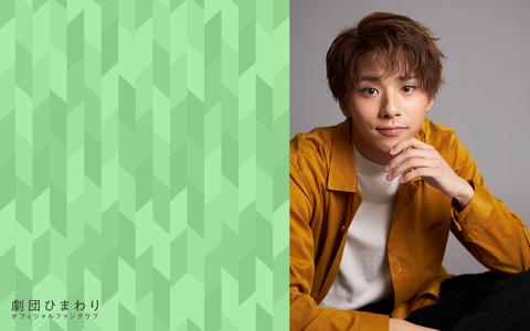 【9月】Wallpaper 新正俊(PC1920)