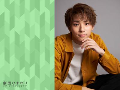 【9月】Wallpaper 新正俊(PC1600)