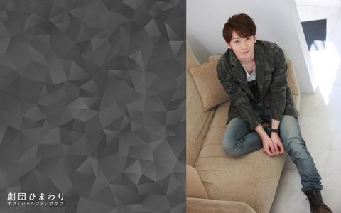 【3月】Wallpaper 北村健人(PC1920)