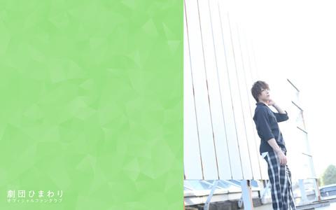 【5月】Wallpaper 田中尚輝(PC1920)