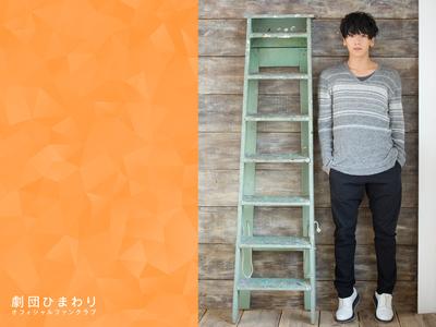 【11月】Wallpaper 松田岳(PC1600)