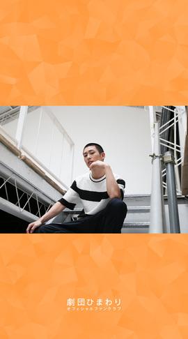 【11月】Wallpaper 塩田康平(SP)