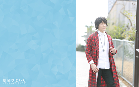 【12月】Wallpaper 吉田翔吾(PC1920)