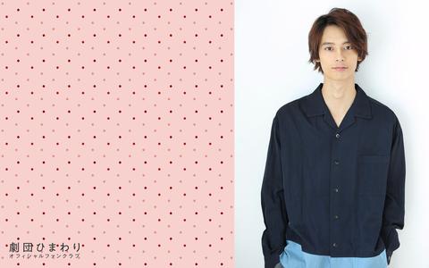 【1月】Wallpaper 栗原大河(PC1920)