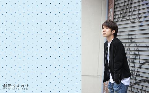 【2月】Wallpaper 桑野晃輔(PC1920)