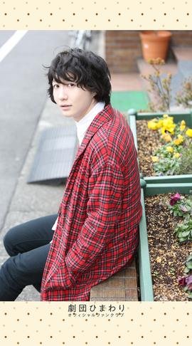 【3月】Wallpaper 吉田翔吾(SP)