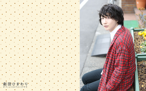 【3月】Wallpaper 吉田翔吾(PC1920)