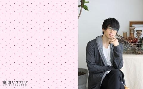 【4月】Wallpaper 鐘ヶ江洸(PC1920)