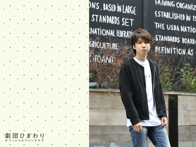 【5月】Wallpaper 桑野晃輔(PC1600)