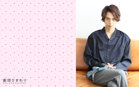 【4月】Wallpaper 栗原大河(PC1920)